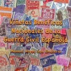 Sellos: NOVEDAD. CATÁLOGO DE VIÑETAS NACIONALES DE LA GUERRA CIVIL ESPAÑOLA. M. HOYOS. Lote 107288031