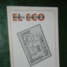 Sellos: EL ECO FILATELICO Y NUMISMATICO 1976 - N.678. Lote 73021819