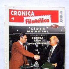 Sellos: CRÓNICA FILATÉLICA NÚMERO 140 (1997). Lote 73659543
