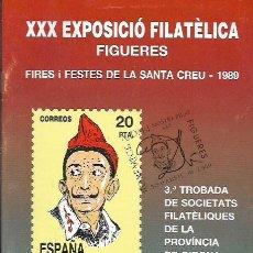 Sellos: XXX EXPO FILATÈLICA FIGUERES 1989 - PORTADA SEGELL DALI. Lote 99704970