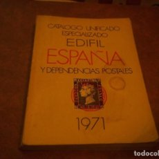 Sellos: CATALOGO UNIFICADO ESPECIALIZADO EDIFIL ESPAÑA Y DEPENDENCIAS POSTALES 1971. Lote 76888387