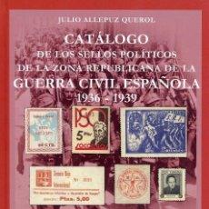 Sellos: ESPAÑA. GUERRA CIVIL. CATÁLOGO DE VIÑETAS POLÍTICAS REPUBLICANAS. JULIO ALLEPUZ. TOMO I. EDIFIL. Lote 77227617