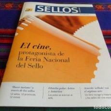 Sellos: SELLOS Y MUCHO MÁS Nº 47. EL CINE, PROTAGONISTA DE LA FERIA NACIONAL DEL SELLO. MBE.. Lote 82001264