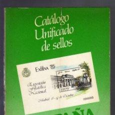 Sellos: CATÁLOGO UNIFICADO DE SELLOS DE ESPAÑA Y EUROPA C.E.P.T · EDIFIL, 1986 · 146 PÁGINAS. Lote 82743060