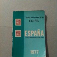 Sellos: CATALOGO DE SELLOS EDIFIL. Lote 82892155