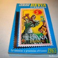Sellos: HEVIA 1965 - EX-COLONIAS Y PROVINCIAS AFRICANAS . Lote 82939052
