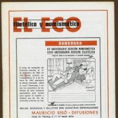 Sellos: EL ECO FILATELICO Y NUMISMATICO Nª 817 AÑO 1982. Lote 83035752