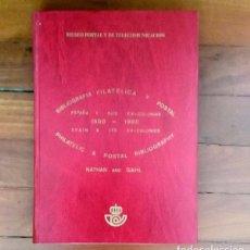 Sellos: BIBLIOGRAFIA FILATELICA Y POSTAL ESPAÑA Y SUS EX-COLONIAS 1500 - 1980 PREFILATELIA. Lote 84254644