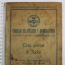 Sellos: BOLETIN CIRCULO FILATELICO Y NUMISMATICO, LISTA GENERAL DE SOCIOS 1952 48 PAGINAS, MUY RARO. Lote 85063444