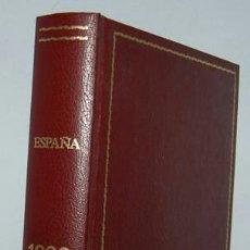 Briefmarken - CATÁLOGO UNIFICADO ESPECIALIZADO DE ESPAÑA Y DEPENDENCIAS POSTALES 1982 - EDIFIL - FILATELIA SELLOS - 86450780