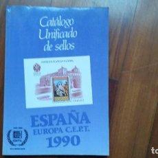 Sellos: CATÁLOGO DE SELLOS DE ESPAÑA DE 1990. Lote 88925988