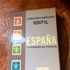 Sellos: CATÁLOGO EDIFIL DE CORREOS AÑO 1978 TOMO I DE ESPAÑA Y DEPENDENCIAS POSTALES. Lote 64097390