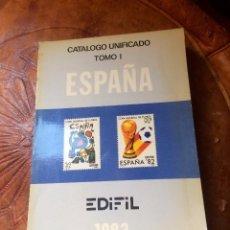 Sellos: CATÁLOGO UNIFICADO EDIFIL TOMO I AÑO 1983. DE ESPAÑA Y DEPENDENCIAS POSTALES. Lote 89872640