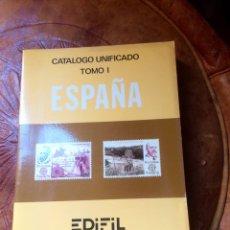 Sellos: CATÁLOGO UNIFICADO EDIFIL TOMO I AÑO 1984. DE ESPAÑA Y DEPENDENCIAS POSTALES. Lote 89873159