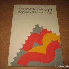 Sellos: EMISIONES DE SELLOS ESPAÑA ANDORRA 1991 COMPLETO. Lote 92229615