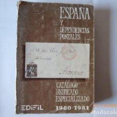 Sellos: GRAN CATALOGO UNIFICADO ESPECIALIZADO DE SELLOS ESPAÑA, . Lote 92373465