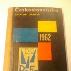 Sellos: CESKOSLOVENSKO 1962 - KATALOG ZNAMEK - CATÁLOGO DE SELLOS. Lote 92781502
