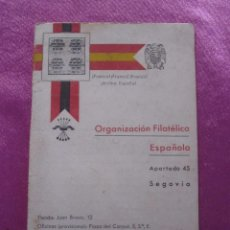 Sellos: ORGANIZACION FILATELICA ESPAÑOLA HOMENAJE AL GENERAL VARELA SEGOVIA 1938 GUERRA CIVIL. Lote 94867839