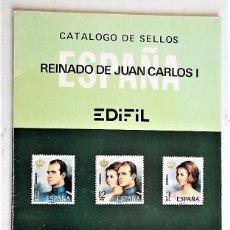 Francobolli: CATÁLOGO DE SELLOS EDIFIL. REINADO DE JUAN CARLOS I 1975/1980.. Lote 95096527