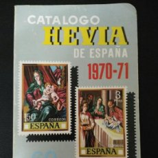 Sellos: CATÁLOGO HEVIA DE ESPAÑA 1970-71. EX-COLONIAS Y PROVINCIAS AFRICANAS. 240 PÁG.. Lote 95839376