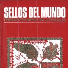 Sellos: SELLOS DEL MUNDO. EDICIONES URBION. 1982. Lote 96200315