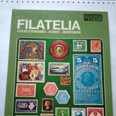 Sellos: FILATELIA COLECCIONISMO HOBBY INVERSION LIBRO SELLOS DOCUMENTAL COLOR TEIDE. Lote 96966323