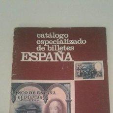 Sellos: CATALOGO ESPECIALIZADO BILLETES DE ESPAÑA EDIFIL 1979. Lote 97009743