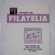 Sellos - REVISTA DE FILATELIA Nº 81. DICIEMBRE 1974. PREMIO ARTE FILATELICO SALON DE OTOÑO DE PARIS. TDKR43 - 97212383