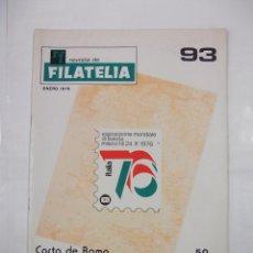 Sellos - REVISTA DE FILATELIA Nº 93. ENERO 1976. CARTA DE ROMA. TDKR43 - 97213827