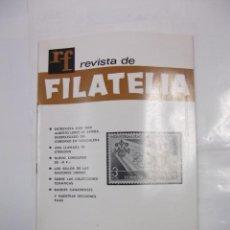 Sellos - REVISTA DE FILATELIA. OCTUBRE 1975. ENTREVISTA ALBERTO LOPEZ DE ARRIBA. TDKR42 - 97426803