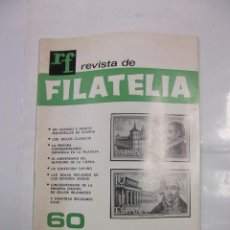 Sellos: REVISTA DE FILATELIA. Nº 60. ENERO 1973. EL CURIOSO E INEDITO MATASELLOS DE MADRID. TDKR42. Lote 97426915