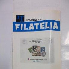 Sellos: REVISTA DE FILATELIA Nº 84. MARZO 1975. 125 ANIVERSARIO DEL PRIMER SELLO ESPAÑOL. 1850. TDKR42. Lote 97427303