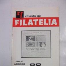 Sellos: REVISTA DE FILATELIA Nº 88. JULIO AGOSTO 1975 ARPHILA 75 PARIS. TDKR42. Lote 97427423