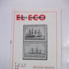 Sellos - EL ECO FILATELICO Y NUMISMATICO. Nº 574. AÑO XXVII. 5 DE JULIO 1971. SELLO DE CUBA. TDKR42 - 97427887