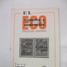 Sellos: EL ECO FILATELICO Y NUMISMATICO. Nº 562. AÑO XXVII. 5 DE ENERO 1971. SELLO YUGOSLAVIA. TDKR42. Lote 97427967