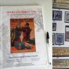 Sellos: CATÁLOGO OFERTA GUERRA CIVIL - SELLOS NACIONALES REPUBLICANOS ESPAÑA REPÚBLICA - FILATELIA SELLO CT. Lote 98347071