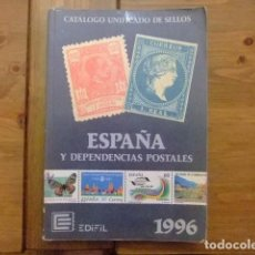 Sellos: CATALOGO ESPAÑA Y DEPENDENCIAS 1996. Lote 98742947