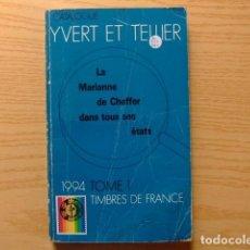Sellos: CATÁLOGO DE SELLOS YVERT & TELLIER TOME 1 FRANCIA 1994. Lote 98769059