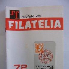 Sellos - REVISTA DE FILATELIA Nº 74. FEBRERO 1974. SEVILLA. TDKR47 - 98953231