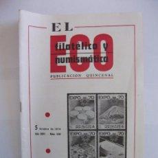 Sellos - REVISTA EL ECO FILATELICO Y NUMISMATICO. 5 DE OCTUBRE DE 1970. AÑO XXVI. Nº 556. EXPO 1970. TDKR47 - 98953415