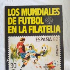 Sellos: LOS MUNDIALES DE FUTBOL EN LA FILATELIA - EDICIONES URBION - AÑO 1982. Lote 100152935
