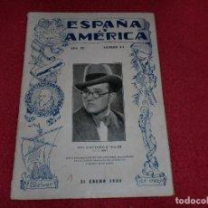 Sellos: ESPAÑA Y AMÉRICA - NÚMERO 31 - AÑO 1935. Lote 101282767