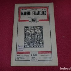 Sellos: MADRID FILATÉLICO - JULIO 1932. Lote 101283035