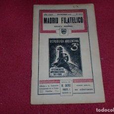 Sellos: MADRID FILATÉLICO - SEPTIEMBRE 1932. Lote 101283123