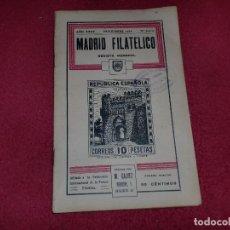 Sellos: MADRID FILATÉLICO - NOVIEMBRE 1932. Lote 101283151