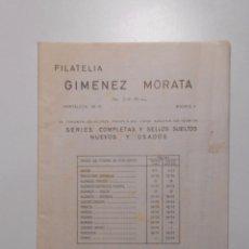Sellos: CATALOGO FILATELIA GIMENEZ MORATA. SERIES COMPLETAS Y SELLOS SUELTOS. HORTALEZA MADRID. TDKP2. Lote 101922687