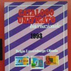 Sellos: CATALOGO DE SELLOS UNIFICATO INTERNAZIONALE AÑO 1993 BELGIO LUSSEMBURGO OLANDA SASSONE. Lote 105491695