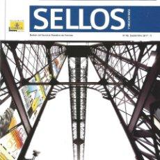 Sellos: SELLOS Y MUCHO MÁS 49 2017 INCLUYE FICHAS INFORMATIVAS NUEVOS SELLOS REVISTA ESPECIALIZADA CORREOS. Lote 106186795