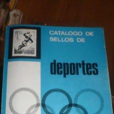 Sellos: CATÁLOGO DE SELLOS DEPORTES AÑO 1971. Lote 106192231
