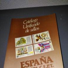 Sellos: CATÁLOGO UNIFICADO DE SELLOS ESPAÑA EUROPA 1987 EDIFIL. Lote 108482496